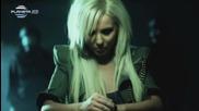 Елена - Кой ще сложи края, 2008