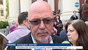 ПОСЛЕДНО СБОГОМ: България изпрати Евтим Евтимов