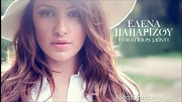 Elena Paparizou - Epitelous moni New 2013
