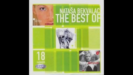 Natasa Bekvalac - Sad je stvarno kraj - (Audio 2005) HD