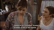 Корабът El Barco 1x13 1 част бг субтитри