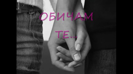 Gadnia ft Aleksia - Ти си всичко за мен