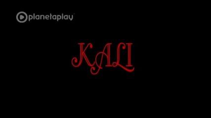 Кали - Лошите взимат ни душите ( Официално Видео ) 2012