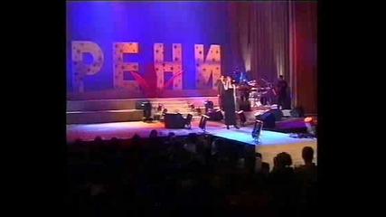 Циганско сърце - Глория Live