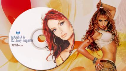 Малина - Mega Mix 2003 by Dj Jerry