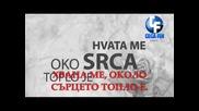 Ceca - Hvata me превод