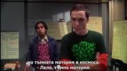 Теория за големия взрив / The Big Bang Theory / S03 E04