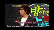 [ Бг Превод ] Nan - Gd & Top [ Big Bang] + Daesung, Uee, Yonghwa - 3/8
