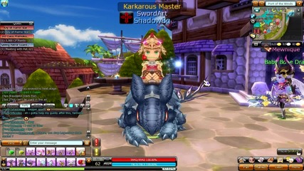 Помните ли тази игра? Dragonica - Sweet Memories #2