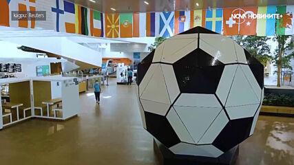 Конструираха гигантска футболна топка по случай UEFA EURO 2020™.