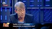 Д-р Коста Костов - ...за пушенето | Нека говорят, 27/4/14