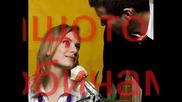 Росица Кирилова-защото те обичам!