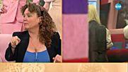 Продължение на разговора с Мариела Нордел за престоя ѝ в Big Brother - На кафе (06.12.2017)