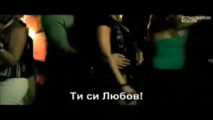 Супер Яко Гръцко - Ти си Любов - Йоргос Ясемис