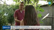 Продължава разследването около акцията в Пътна полиция – Габрово