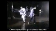 Backstreet Boys - Quit Playing Games с БГ Превод