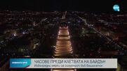Новините на NOVA (19.01.2021 - обедна емисия)