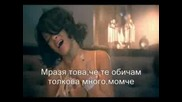 Rihanna Ft. Ne - Yo - Hate That I Love You - Bg