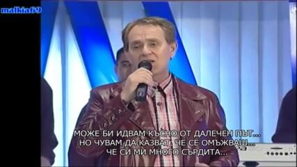Kemal Malovcic - Bijela bluza (hq) (bg sub)