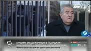 Общински съветници: Трябва да се постави видеонаблюдение в Пазарджик