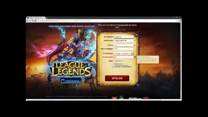 Legueofledends Free Riot Points (безплатни Riot points - 100% работи !!!!! )