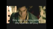 Nancy Ajram - Einy Aleik (english Arabic Lyrics) New song 2011