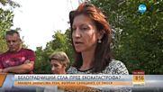 Белоградчишки села пред екокатастрофа: Мандра замърсява река