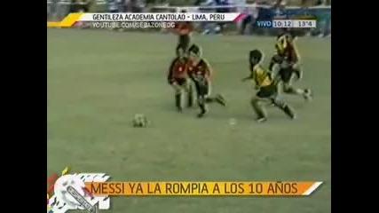 Вижте как играе 10-годишният Лео Меси!