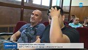 БСП и ГЕРБ в остър сблъсък заради изборите в Галиче