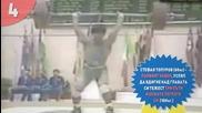 10 български рекорда