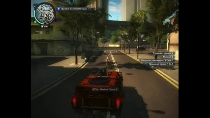 Just Cause 2 - Крадене на кола