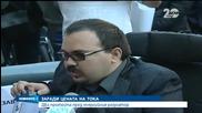Протест пред ДКЕВР, която заседава за цената на тока - Новините на Нова