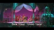 Бг Превод Main Hoon Na - Tumse Milke Dil Ka Hai