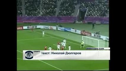 Узбекистан пише история в Катар – 2:1 срещу Йордания