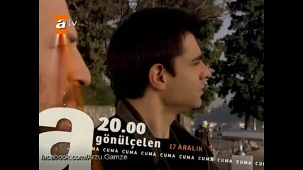 Gonulcelen - епизод 32 трейлър