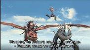 2.15 Дракони: Защитниците на Бърк * Бг Субтитри * Dreamworks Dragons: Defenders of Berk # s02e15