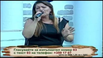Еми Стамболова - Клетва