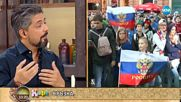 Гала, Стефан и Ясен Дараков коментират актуалните новини и събития - На кафе (22.06.2018)