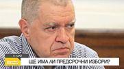 """В """"Здравей, България"""" на 11 май очаквайте"""