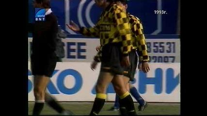 Левски - Ботев 1-0,1993 г.