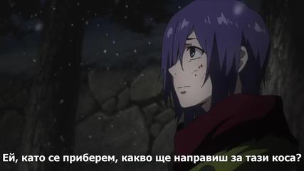 Tokyo Ghoul Season 2 - 01 [ Бг Субс ] Върховно Качество