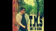 T.m.s - Квот си искам ( Official Release )