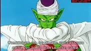 Dragon Ball Z - Сезон 4 - Епизод 110 bg sub