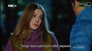 Сезонът на черешите Kiraz Mevsimi еп.43-2 Турция Руски суб.