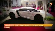 Дубай представи първата арабска спортна кола - Ликан