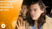 All the epic things Harry Styles did this week