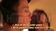 Поздрав за свети Валентин - Sinan Akcil ft. Burcu Gunes - Seni Bir Tek (prevod)