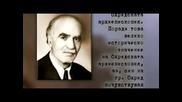 Големите охридчани Кузман Шапкарев и Иван Снегаров 2