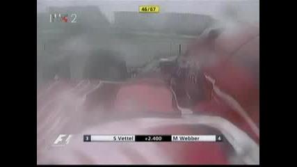 Gp на Япония 2007 formula 1