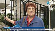 Мъж с опасност за живота след взрив в хипермаркет в Плевен